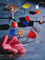 RUM, Interiør Design - 2012