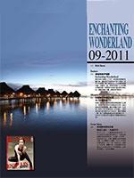 Rich Man Magazine, Taiwan. 2011